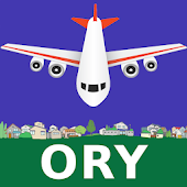 Paris Orly Airport: Flight Information