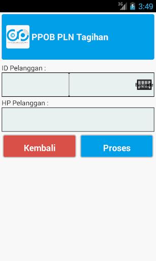 AppDistro e-Pulsa SMI 1.13 screenshots 5