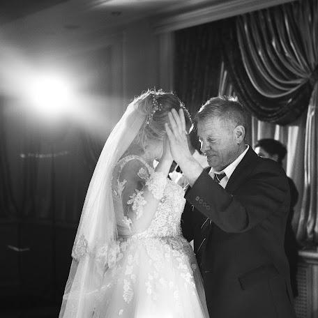 Wedding photographer Inna Perig (perig5757). Photo of 06.02.2018