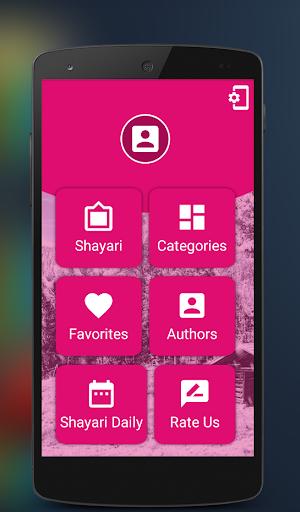 Attitude Status,Shayari 2018  screenshots 1