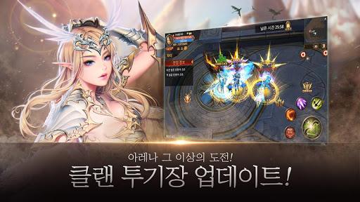 ubba4uc624ub9acuc9c4(12)  screenshots EasyGameCheats.pro 3