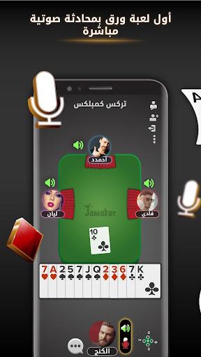 Jawaker Trix, Tarneeb, Baloot, Hand & More 17.6.2 screenshots 6