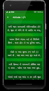 App Status 2018 APK for Windows Phone
