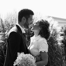 Nhiếp ảnh gia ảnh cưới Elizaveta Gubanova (gubanova19). Ảnh của 23.12.2018