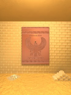 Escape Game - Golden room- screenshot thumbnail
