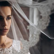 Wedding photographer Aleksandr Morsin (AlexandrMmorsin). Photo of 04.05.2018