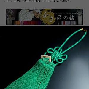 マークX GRX135のカスタム事例画像 あきちゃんさんの2020年10月11日21:58の投稿