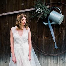 Wedding photographer Tatyana Kozhukhar (TMKozhukhar). Photo of 15.04.2018