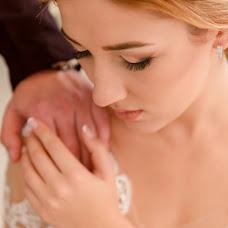 Wedding photographer Svetlana Shaffner (StudioFLY). Photo of 20.02.2018