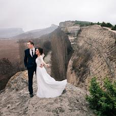 Wedding photographer Alisa Markina (AlisaMarkina). Photo of 20.02.2016