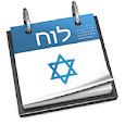 Jewish Luach Day icon