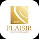 Club PLAISIR【クラブ プレジール】公式アプリ for PC-Windows 7,8,10 and Mac
