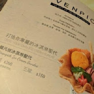 Movenpick café 莫凡彼咖啡館(台北南京店)