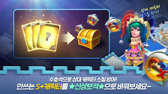 Game 모두의마블 for kakao APK for Windows Phone