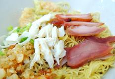 Bamee Pu Moo Dang