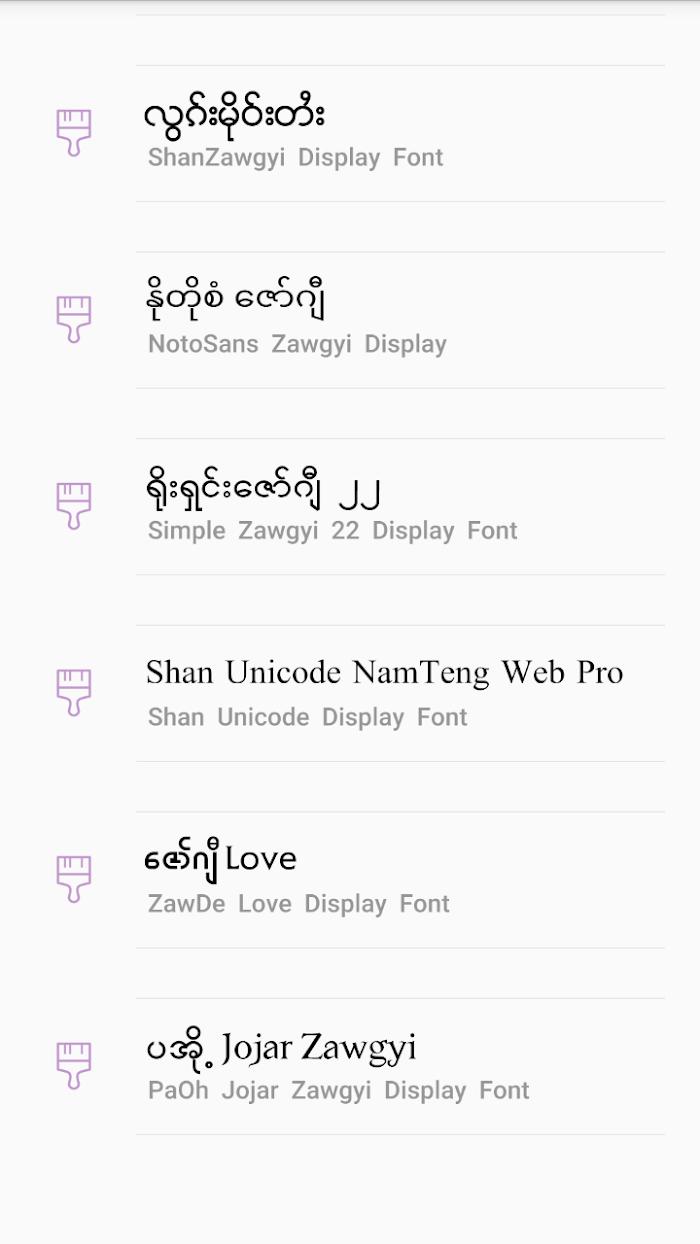 TTA SAM Myanmar Font 7 v1 For Android APK Download - DLoadAPK