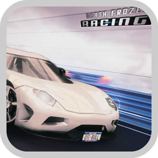 冷冻的死亡赛车 賽車遊戲 App LOGO-硬是要APP