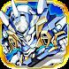 ジェネラルギア~希望の比翼~本格アニメスタイルロボットRPG