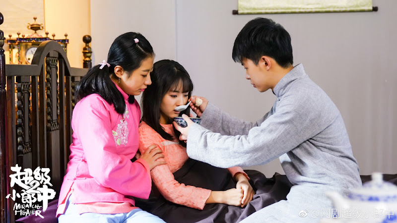 Miracle Healer 2 China Web Drama