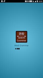 हिंदी व्याकरण Hindi Grammar - náhled