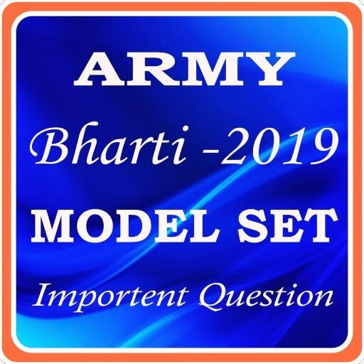 Army Bharti Exam - Army Bharti Exam 2019 icon