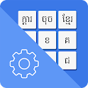 Khmer Physical Keyboard