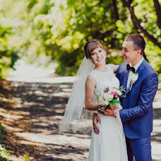 Wedding photographer Marina Pisarenko (rinka). Photo of 23.05.2016