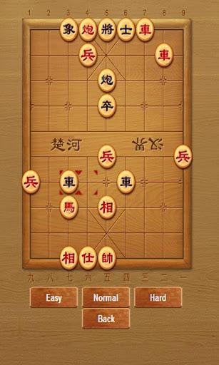 中国象棋 挑战高级电脑