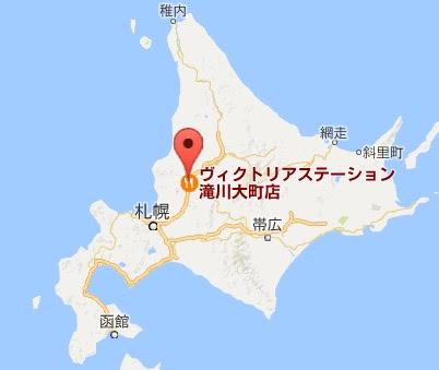 地図:ヴィクトリアステーション・滝川大町店