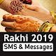 Raksha Bandhan Sms Messages 2019 Download for PC Windows 10/8/7