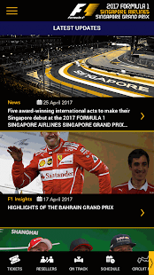 Singapore GP- screenshot thumbnail