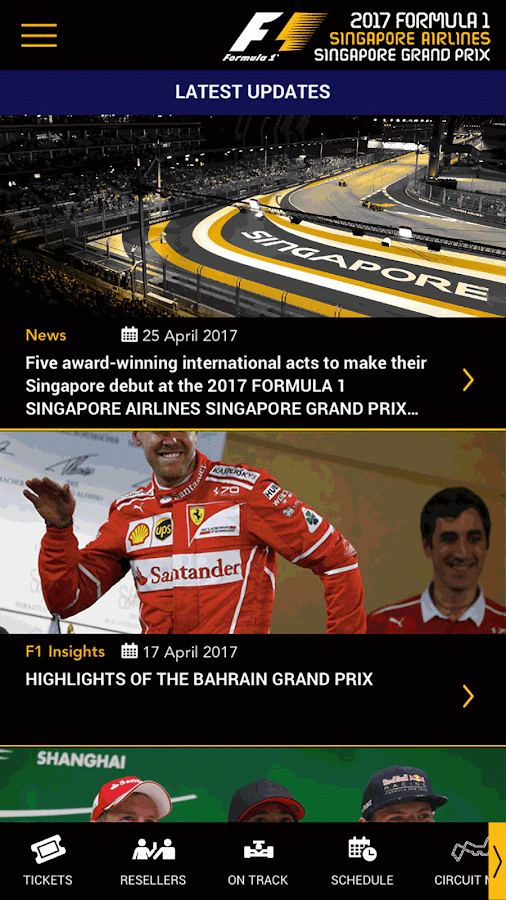 Singapore GP- screenshot