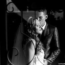 Wedding photographer Nathan Rodrigues (nathanrodrigues). Photo of 24.03.2016