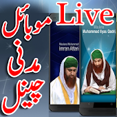 Madani channel advice Mobile