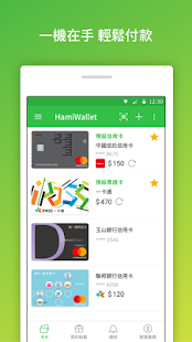 Hami Wallet- screenshot thumbnail
