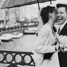 Wedding photographer Dmitriy Romanenko (Kickjump). Photo of 15.08.2016