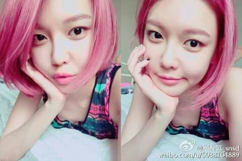 short pink 39