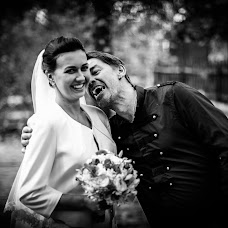 Wedding photographer Cata Bobes (CataBobes). Photo of 28.11.2016