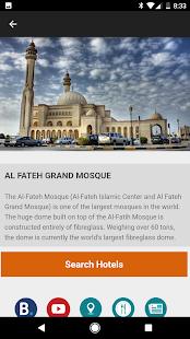 Bahrain Travel Tristansoft - náhled