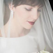 Wedding photographer Mariya Kuzmina (KuzminaMaria). Photo of 26.07.2017