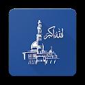 Prayer Times & Qibla Direction  أوقات الصلاة icon