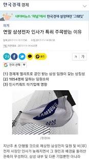 한국경제 - náhled