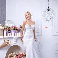 Wedding photographer Vladimir Yudin (Grup194). Photo of 13.05.2017
