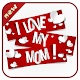 Download Love you Mom 2019 pictures For PC Windows and Mac