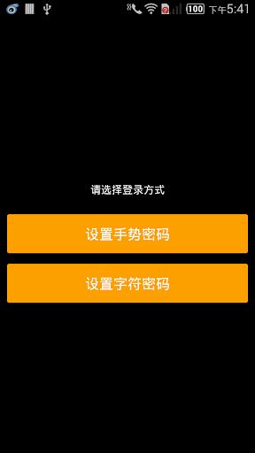 玩免費生產應用APP|下載YESsafe令牌 app不用錢|硬是要APP