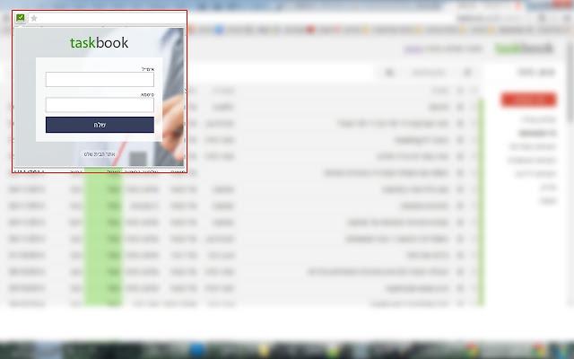 taskbook - ניהול משימות לארגונים