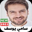 sami yusuf 2021 offline I all anashid app free icon