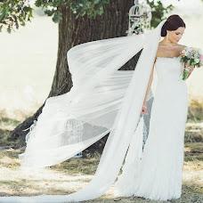 Hochzeitsfotograf Viktor Demin (victordyomin). Foto vom 28.04.2014