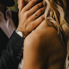 Wedding photographer Mayya Lyubimova (lyubimovaphoto). Photo of 06.09.2018