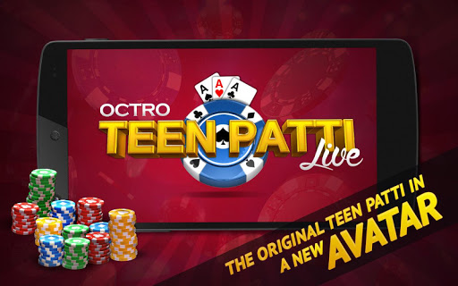 Teen Patti Live! screenshot